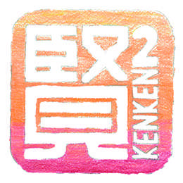 App of the Month: KenKen Classic